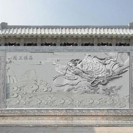 【石材浮雕系列0046】九龙壁石雕墙供应