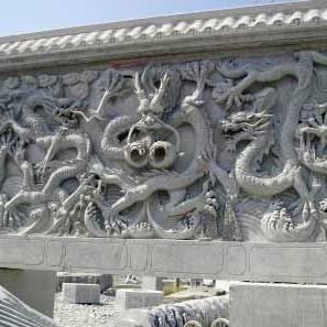 【石材浮雕系列0050】九龙壁石雕墙雕刻厂