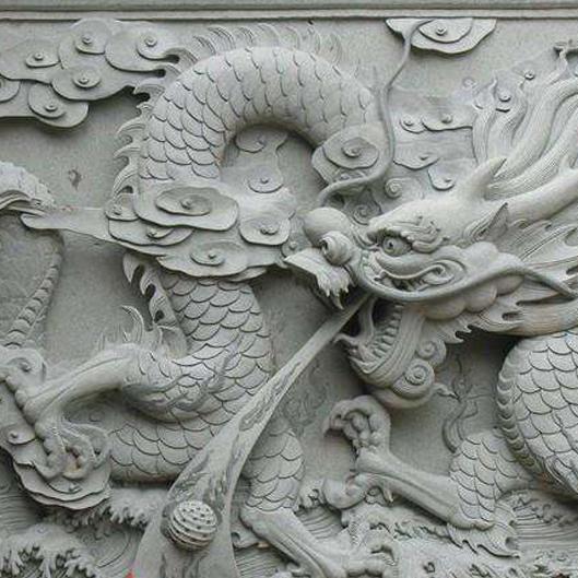 【石材浮雕系列0051】九龙壁石雕墙厂
