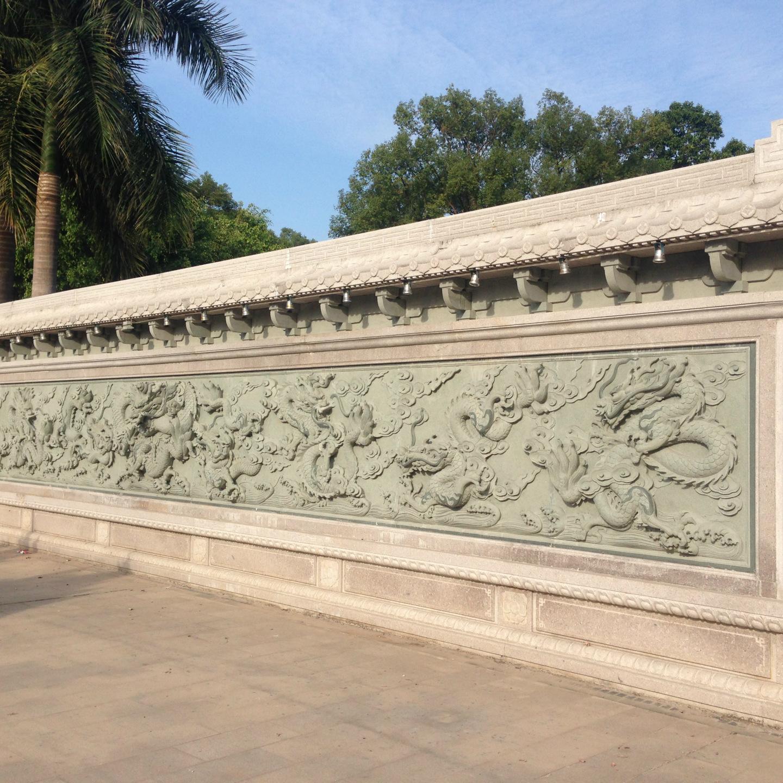 【石材浮雕系列0053】九龙壁石雕墙定制