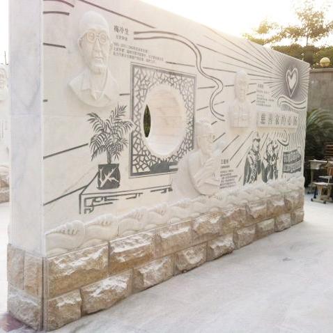 【浮雕0143】影壁墙石浮雕报价