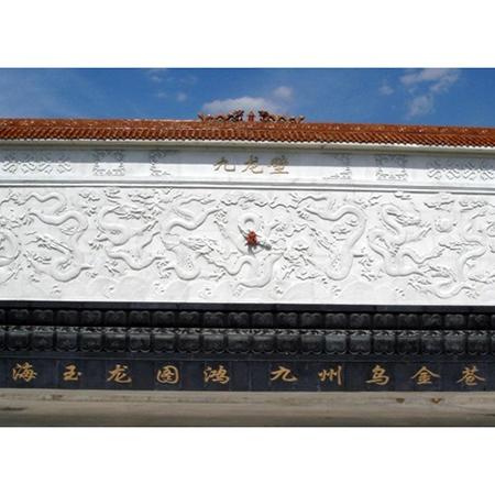 【浮雕0147】影壁墙石浮雕厂