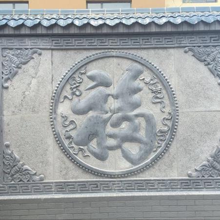 【浮雕0159】影壁墙石浮雕厂