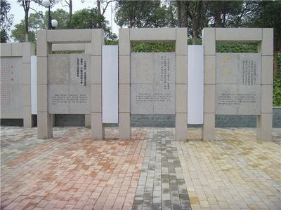 【浮雕0265】文化墙石浮雕多少钱