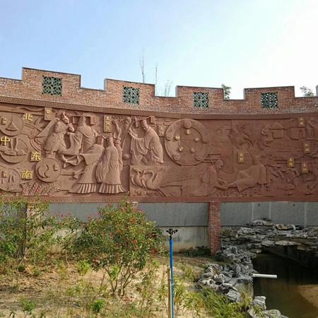 【浮雕0367】文化墙石浮雕定制