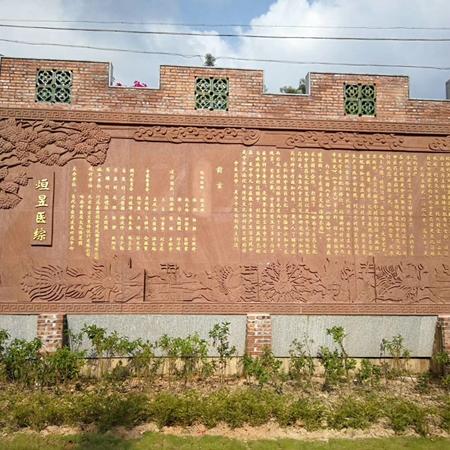 【浮雕0371】文化墙石浮雕哪家好