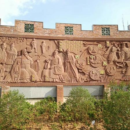 【浮雕0372】文化墙石浮雕供应