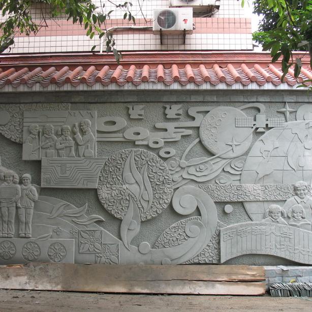 【浮雕0382】文化墙石浮雕定做
