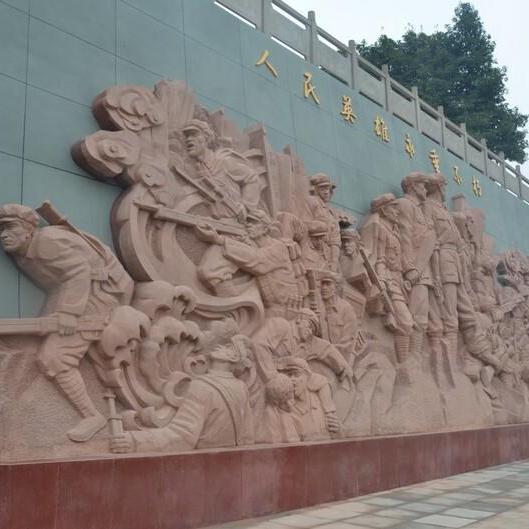 【浮雕0387】文化墙石浮雕多少钱