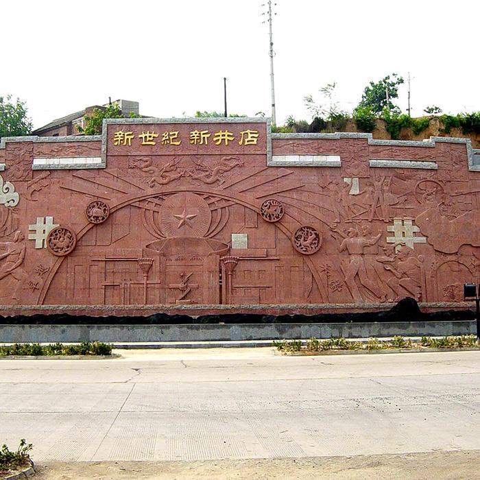 【浮雕0390】文化墙石浮雕批发