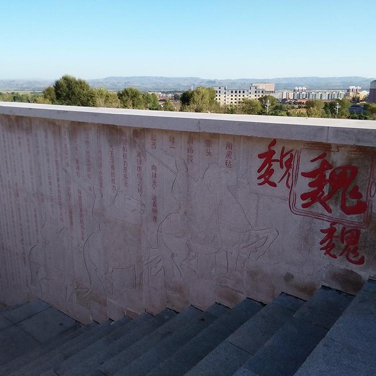 【浮雕0395】文化墙石浮雕哪家好