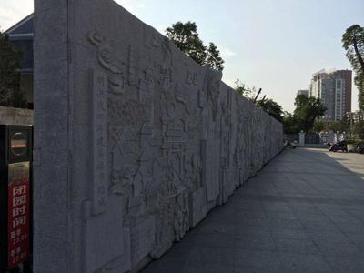 【浮雕0400】文化墙石浮雕雕刻厂