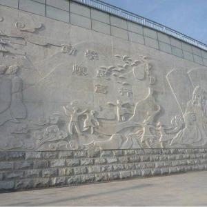 【浮雕0404】文化墙石浮雕公司