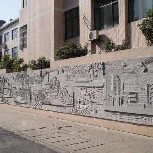 【浮雕0406】文化墙石浮雕定做