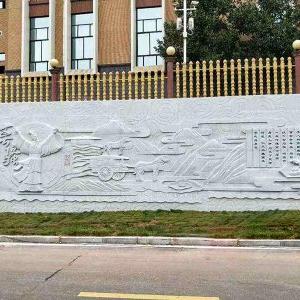 【浮雕0407】文化墙石浮雕哪家好