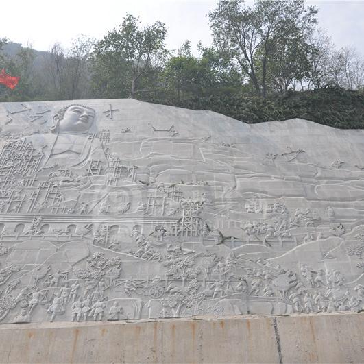 【浮雕0411】文化墙石浮雕多少钱