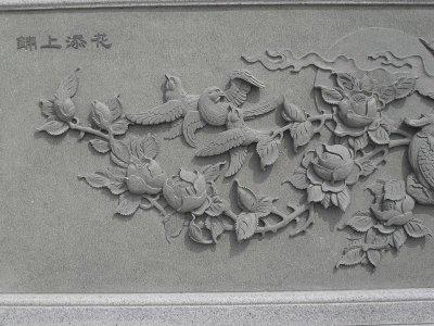 【浮雕1634】石浮雕供应