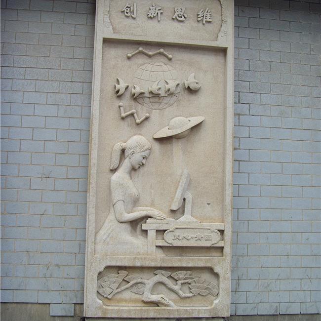 【浮雕1654】石浮雕公司