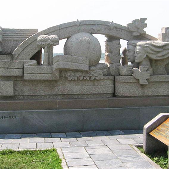 【园林景观278】景观石雕厂家