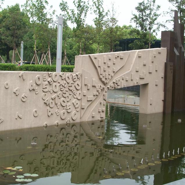 【园林景观306】景观石雕厂