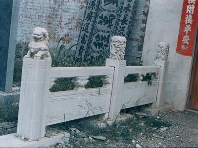 【石雕栏板栏杆系列136】石栏板石栏