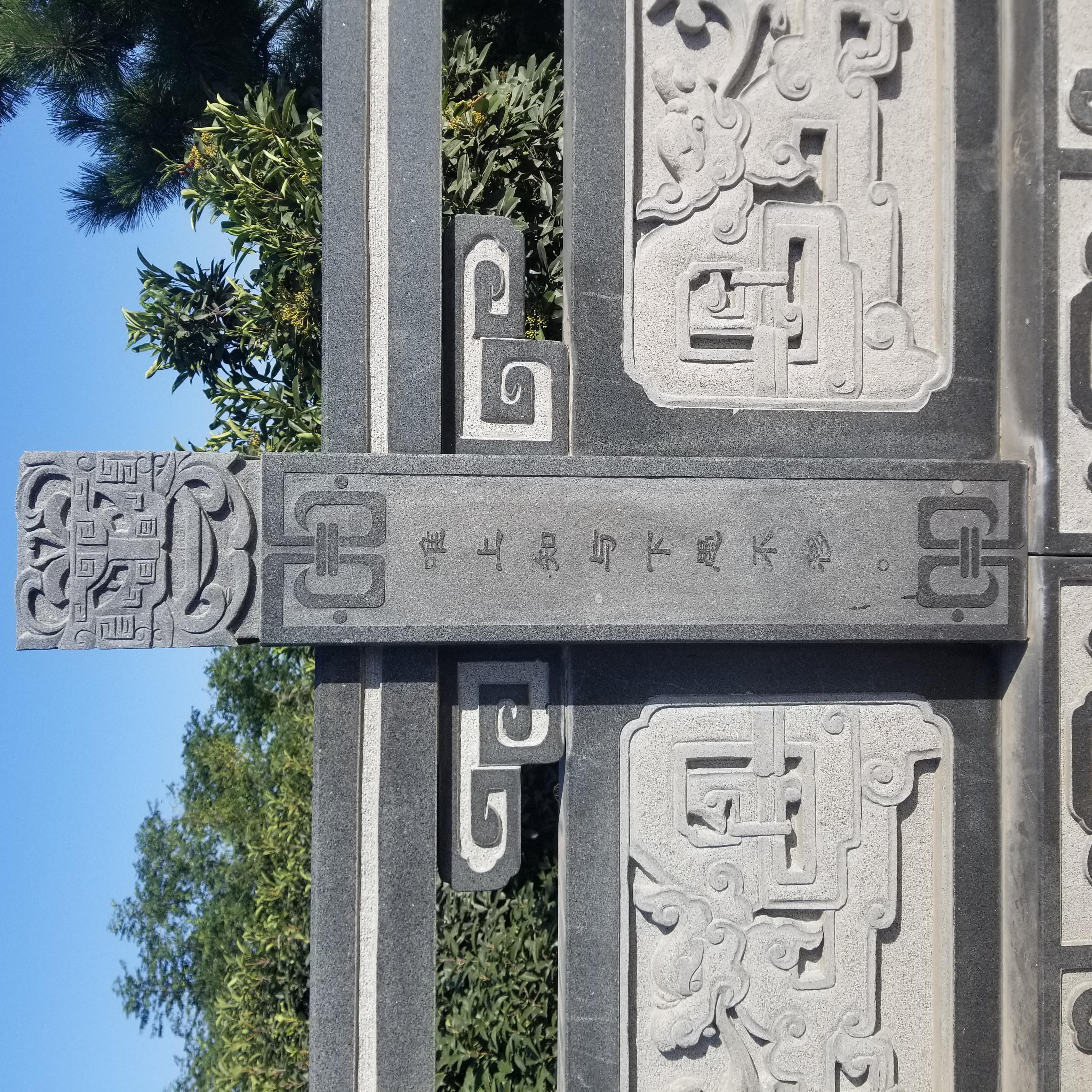 【石雕栏板栏杆系列961】青石栏杆供应
