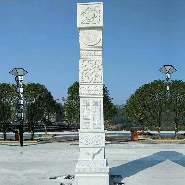 【龙柱华表系列071石雕异形柱】汉白玉柱
