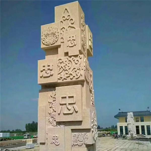 【龙柱华表系列073石雕异形柱】石雕景观柱
