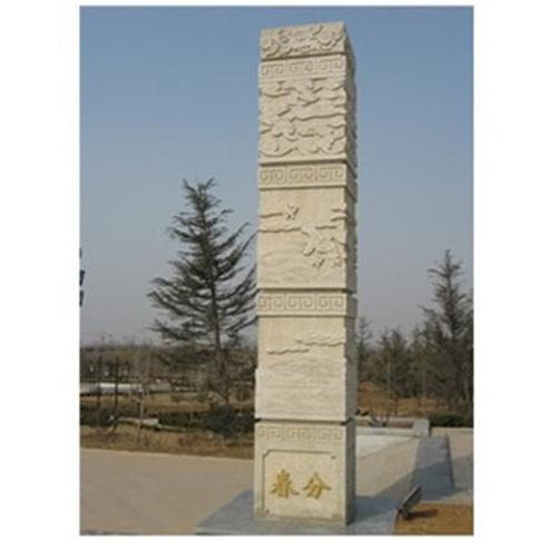 【龙柱华表系列075石雕异形柱】石雕柱
