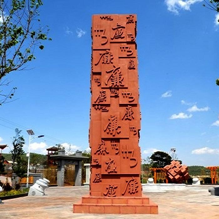 【龙柱华表系列078石雕异形柱】柱子石雕