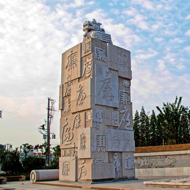 【龙柱华表系列079石雕异形柱】石雕柱价格