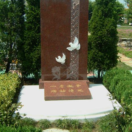 【石雕墓碑系列243】墓碑石雕多少钱