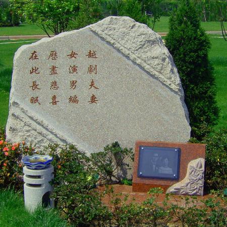 【石雕墓碑系列247】墓碑石雕