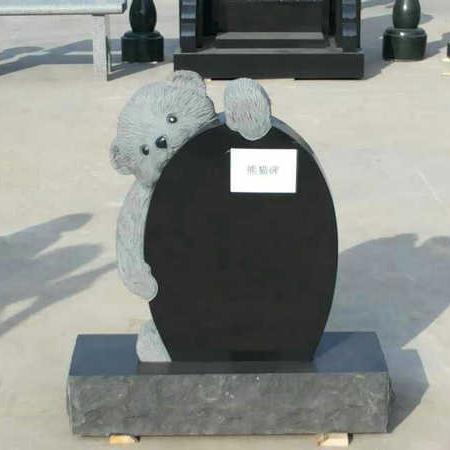 【石雕墓碑系列254】墓碑石材雕刻