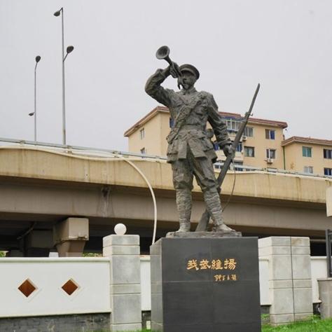 【人物雕塑0367】军事人物石雕像哪家好