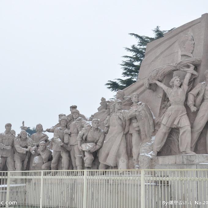 【人物雕塑0399】军事人物石雕像定制
