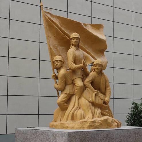【人物雕塑0400】军事人物石雕像公司