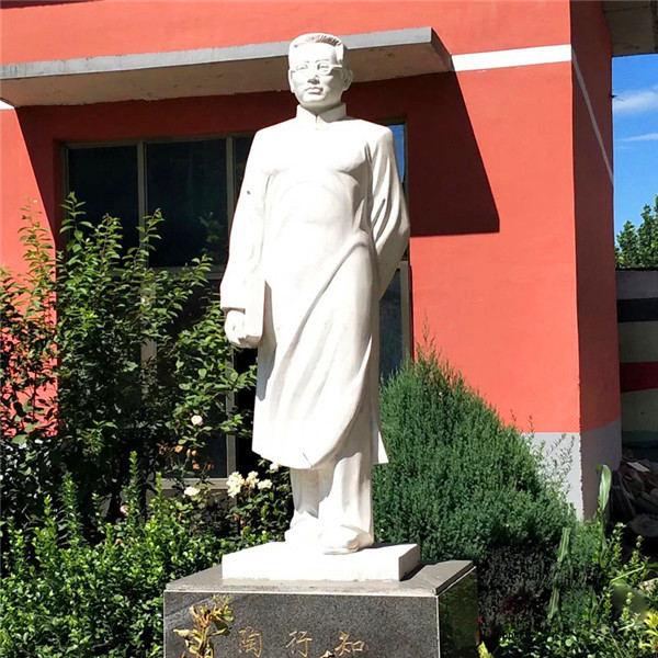 【人物雕塑1174】名人伟人石雕像供应