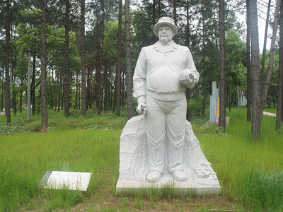 【石雕人物系列1178】名人伟人石雕像雕刻厂