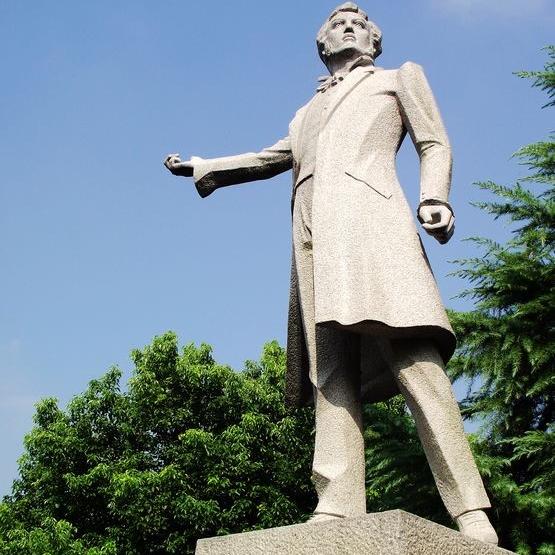 【人物雕塑1184】名人伟人石雕像定做