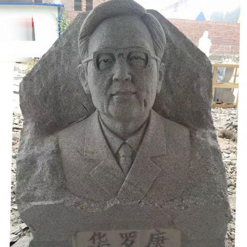 【人物雕塑1185】名人伟人石雕像哪家好