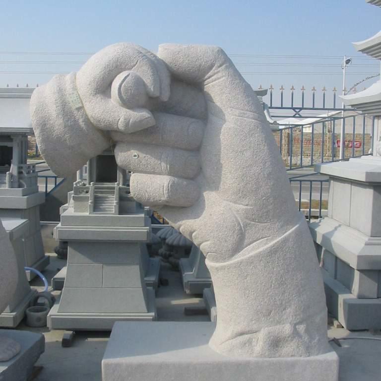 【人物雕塑1231】抽像人物石雕像厂家