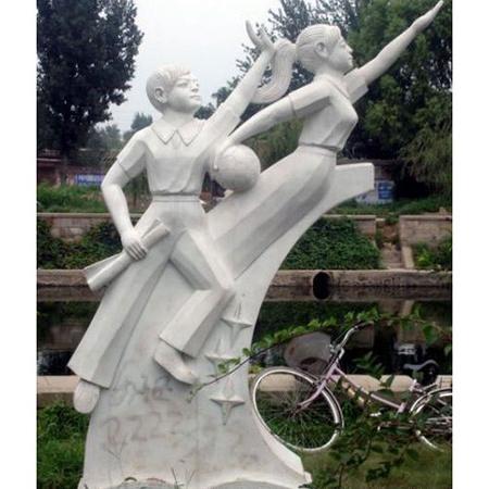【人物雕塑1233】抽像人物石雕像哪家好
