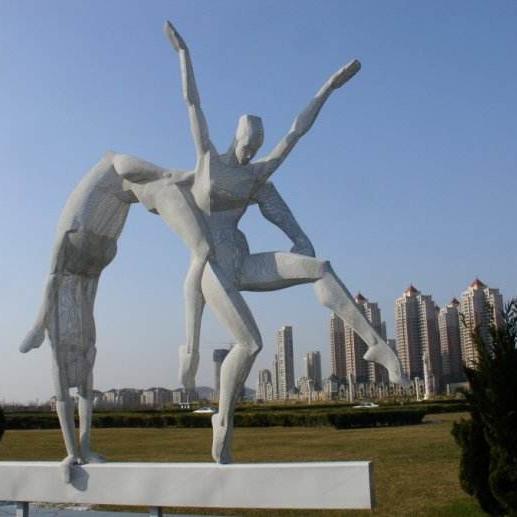 【人物雕塑1243】抽像人物石雕像厂家