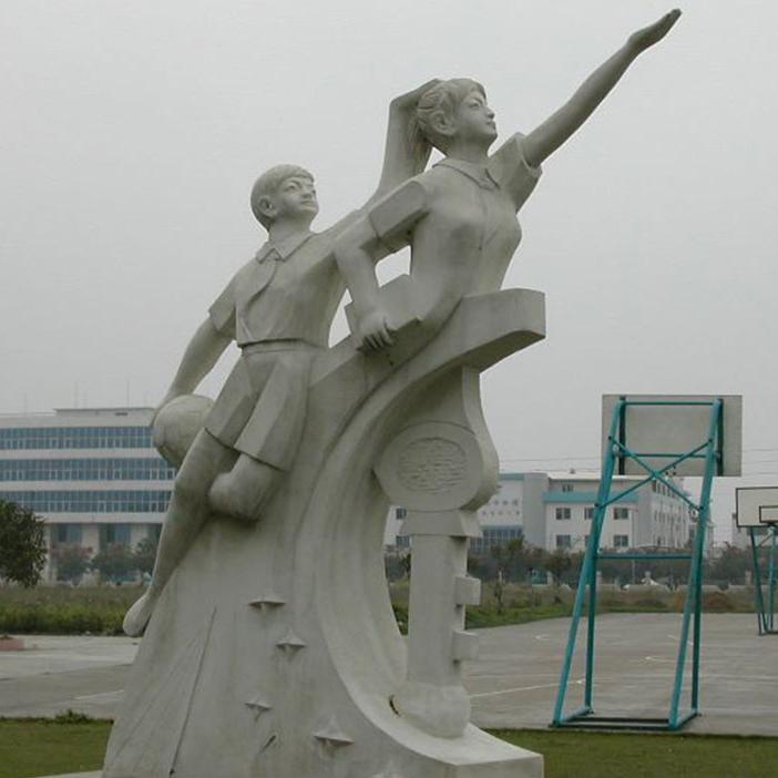 【人物雕塑1260】抽像人物石雕像价格