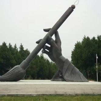 【人物雕塑1261】抽像人物石雕像多少钱