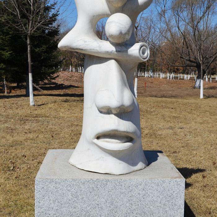 【人物雕塑1281】汉白玉抽像人物石雕像哪家好