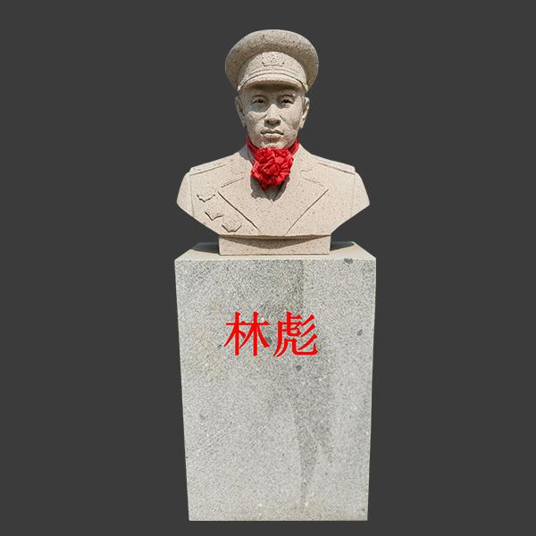【人物雕塑1339】现代名人石雕胸像厂家