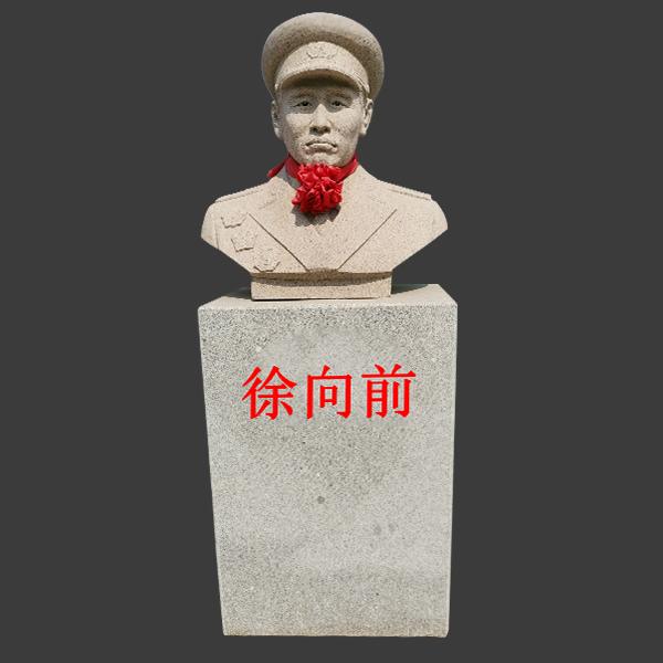 【人物雕塑1341】现代名人石雕胸像哪家好