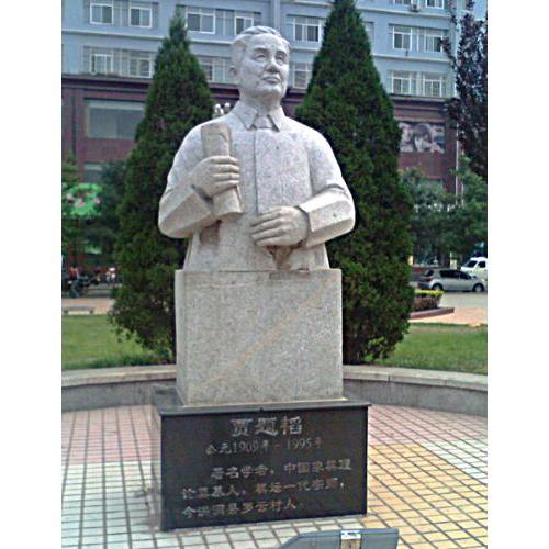 【人物雕塑1345】现代名人石雕胸像多少钱